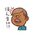 富山弁ピピピ(個別スタンプ:07)