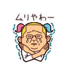 富山弁ピピピ(個別スタンプ:08)