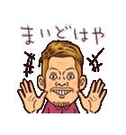 富山弁ピピピ(個別スタンプ:09)
