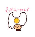 富山弁ピピピ(個別スタンプ:10)