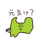 富山弁ピピピ(個別スタンプ:11)