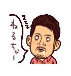 富山弁ピピピ(個別スタンプ:13)