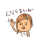 富山弁ピピピ(個別スタンプ:14)