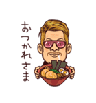富山弁ピピピ(個別スタンプ:15)