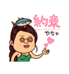 富山弁ピピピ(個別スタンプ:19)