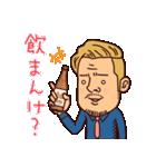 富山弁ピピピ(個別スタンプ:20)