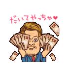 富山弁ピピピ(個別スタンプ:21)