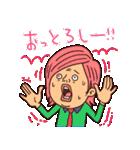 富山弁ピピピ(個別スタンプ:22)