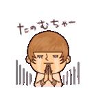 富山弁ピピピ(個別スタンプ:23)