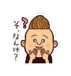 富山弁ピピピ(個別スタンプ:25)