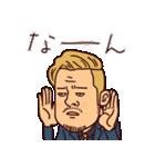富山弁ピピピ(個別スタンプ:28)