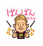 富山弁ピピピ(個別スタンプ:30)