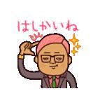 富山弁ピピピ(個別スタンプ:31)