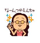 富山弁ピピピ(個別スタンプ:34)
