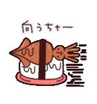 富山弁ピピピ(個別スタンプ:35)
