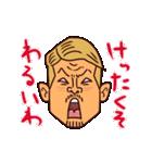 富山弁ピピピ(個別スタンプ:37)