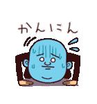 富山弁ピピピ(個別スタンプ:38)