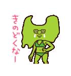 富山弁ピピピ(個別スタンプ:39)
