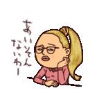 富山弁ピピピ(個別スタンプ:40)