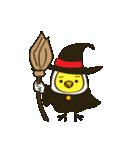 うさぎひよこの秋冬バージョン(個別スタンプ:01)