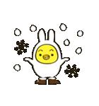 うさぎひよこの秋冬バージョン(個別スタンプ:09)