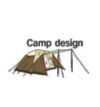 キャンプ デザイン(個別スタンプ:16)
