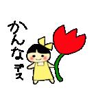 かんなちゃんのスタンプ(個別スタンプ:01)