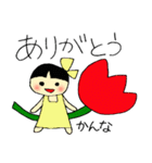 かんなちゃんのスタンプ(個別スタンプ:03)
