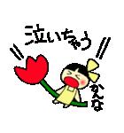 かんなちゃんのスタンプ(個別スタンプ:05)