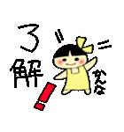 かんなちゃんのスタンプ(個別スタンプ:06)