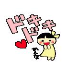 かんなちゃんのスタンプ(個別スタンプ:07)