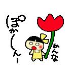 かんなちゃんのスタンプ(個別スタンプ:08)