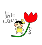 かんなちゃんのスタンプ(個別スタンプ:10)