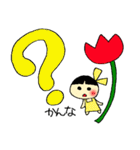 かんなちゃんのスタンプ(個別スタンプ:12)