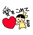 かんなちゃんのスタンプ(個別スタンプ:13)