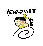 かんなちゃんのスタンプ(個別スタンプ:14)