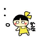 かんなちゃんのスタンプ(個別スタンプ:15)