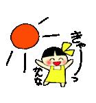 かんなちゃんのスタンプ(個別スタンプ:19)