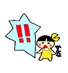 かんなちゃんのスタンプ(個別スタンプ:20)