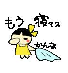 かんなちゃんのスタンプ(個別スタンプ:22)