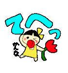 かんなちゃんのスタンプ(個別スタンプ:23)