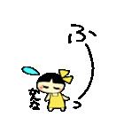 かんなちゃんのスタンプ(個別スタンプ:24)