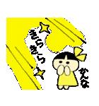 かんなちゃんのスタンプ(個別スタンプ:25)