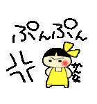 かんなちゃんのスタンプ(個別スタンプ:26)