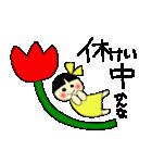 かんなちゃんのスタンプ(個別スタンプ:28)