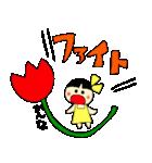 かんなちゃんのスタンプ(個別スタンプ:29)