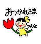かんなちゃんのスタンプ(個別スタンプ:30)