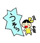 かんなちゃんのスタンプ(個別スタンプ:31)