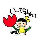 かんなちゃんのスタンプ(個別スタンプ:34)