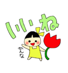 かんなちゃんのスタンプ(個別スタンプ:35)